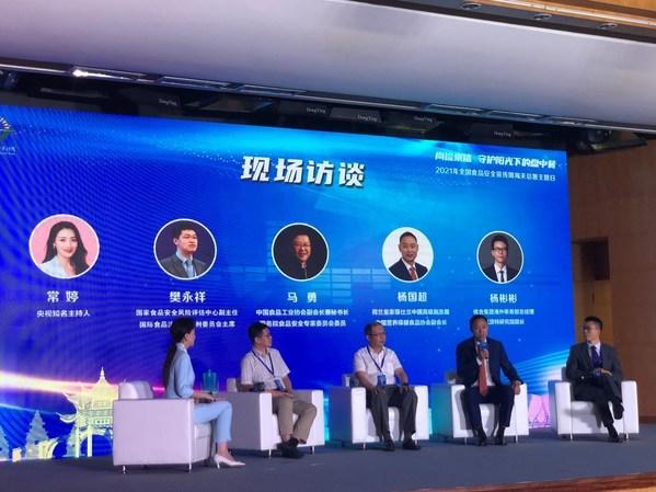 菲仕兰:优质产品和科普宣传助力健康中国