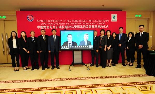 马石油与中国海油签署10年液化天然气供应协议