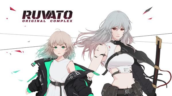 Nintendo Switch(TM)専用の「Ruvato:Original Complex」ダウンロード版が本日7月8日(木)にリリース