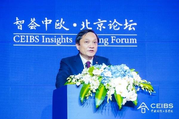 十余位政商学界专家出席首届智荟中欧-北京论坛 聚焦全球营商环境