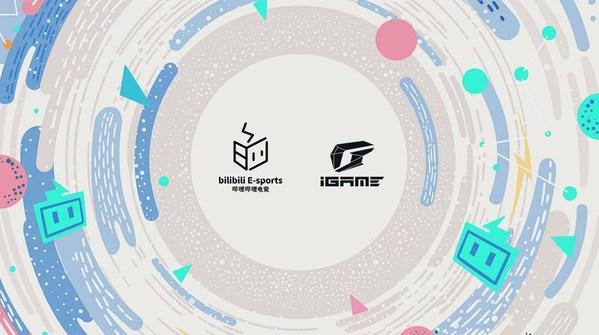 次元冲击 iGame将入驻2021 BilibiliWorld电竞学院