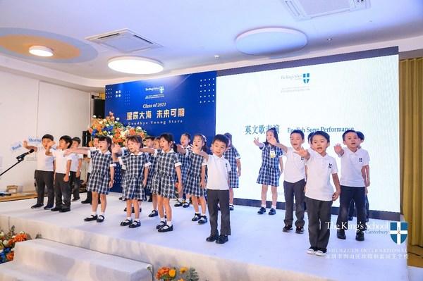 深圳南山国王幼儿园2021年毕业典礼举行 -- 星辰大海,未来可期