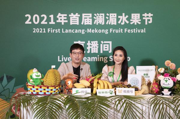WeChat Channels đóng góp cho Lễ hội trái cây Mê Kông - Lan Thương lần thứ nhất với vai trò là đối tác phát sóng trực tiếp độc quyền