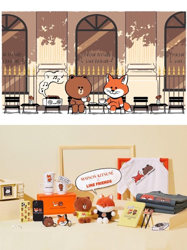 Maison Kitsuné x LINE FRIENDS胶囊系列全球同步发售