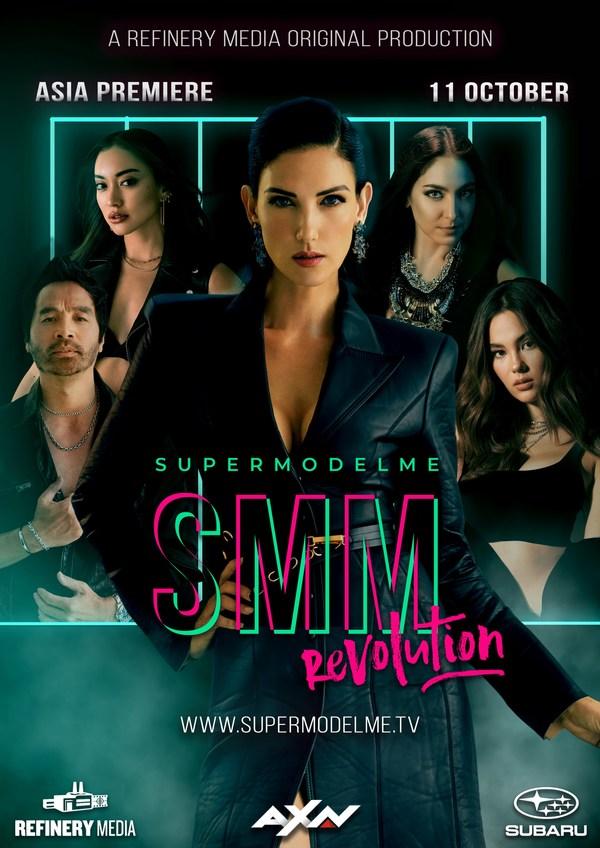 Chương trình SupermodelMe trở lại với sự góp mặt của dàn người mẫu nổi tiếng