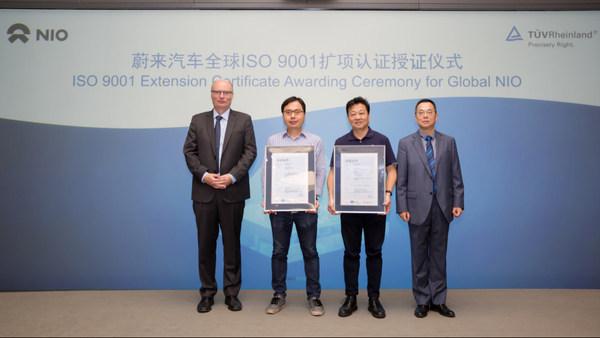 TUV莱茵与蔚来举行ISO 9001质量管理体系扩项认证颁证仪式