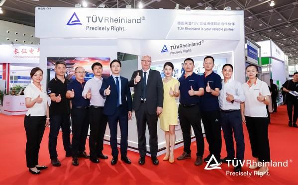 TUV莱茵亮相2021上海国际充电桩及换电技术设备展览会