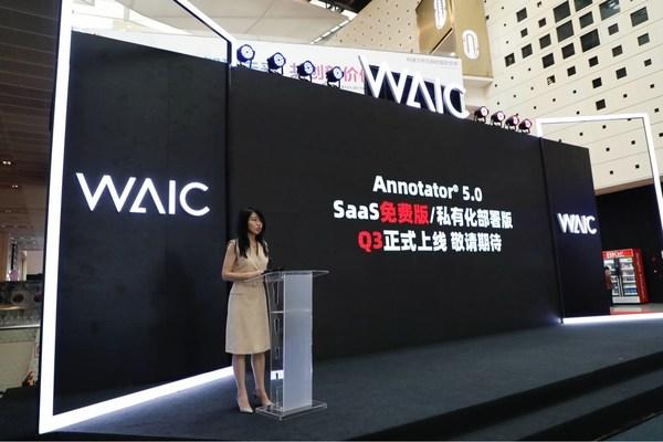 Magic Data Tech announced Launch of Annotator® 5.0, An AI-Assisted Data Annotation Platform
