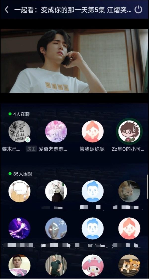 iQIYI Launches