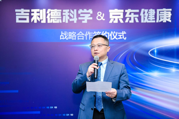 吉利德科学全球副总裁、中国区总经理金方千先生