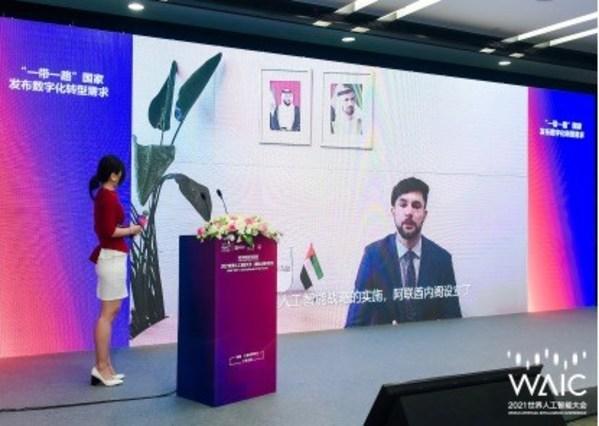 2021 WAIC Global Day, AI 세계 지배 질서의 화려한 등장