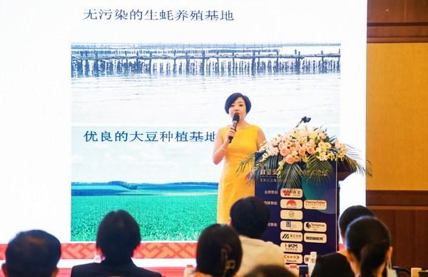 李锦记中国企业事务总监陈姝介绍食品安全管理系统
