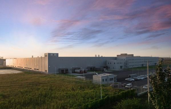德科斯米尔沈阳工厂