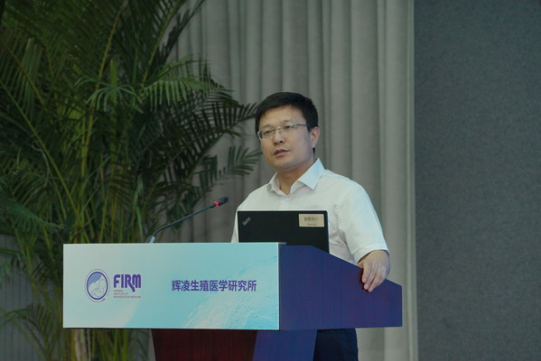 辉凌生殖医学研究所 产研融合助推创新医学转化