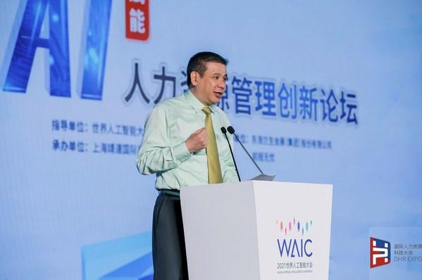 """前程无忧CEO甄荣辉出席世界人工智能大会下设""""2021国际人力资源科技大会"""",并分享""""AI赋能智慧HR""""主旨演讲"""