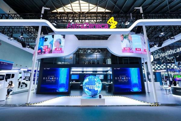 """阿斯利康携""""AI+医疗""""创新合作平台与最新成果亮相2021世界人工智能大会"""