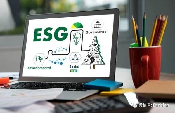 威科集团旗下Enablon携手安永发力ESG促进企业可持续发展