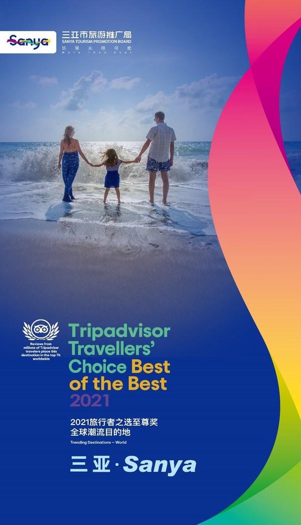 Sanya Ranks Fourth Among All Trending Destinations on the Tripadvisor Travelers' Choice List