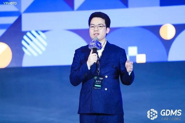 第七届GDMS全球数字营销峰会在沪举办