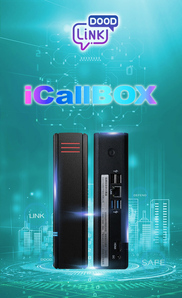 Linkdood Announces iCallBOX, the Leading Portable Security Solution for Work or Home