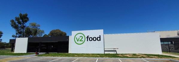植物肉品牌v2进军中国市场,专利技术开启可持续饮食新纪元