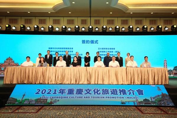 Chongqing Culture and Tourism Week Kicks off in Macao