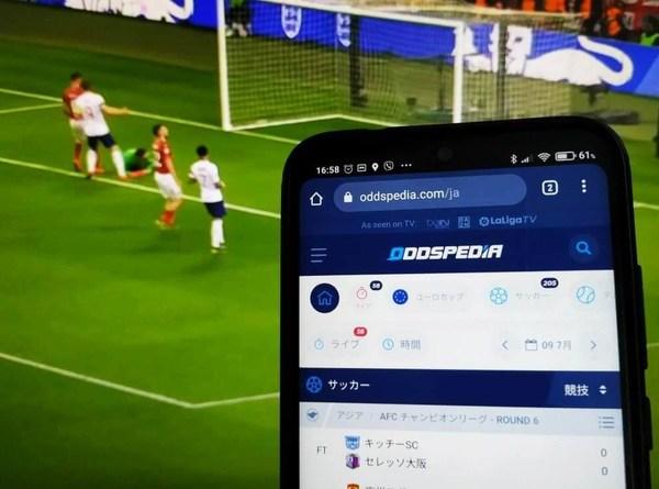 iGaming(アイゲーミング)プラットフォームのOddspedia (オッズペディア)社、急成長するアジア市場を視野に入れる