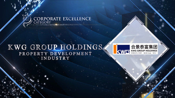 KWG Group Holdings Recognised for Corporate Excellence at the Asia Pacific Enterprise Awards 2021 Regional Edition