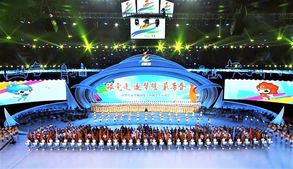 百年匠心 逐梦青春 -- 李锦记全力支持第十四届全国学生运动会