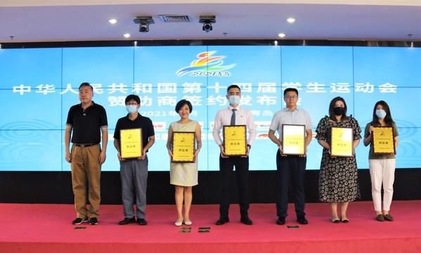 李锦记中国企业事务总监陈姝(左三)领取第十四届全国学生运动会供应商奖牌