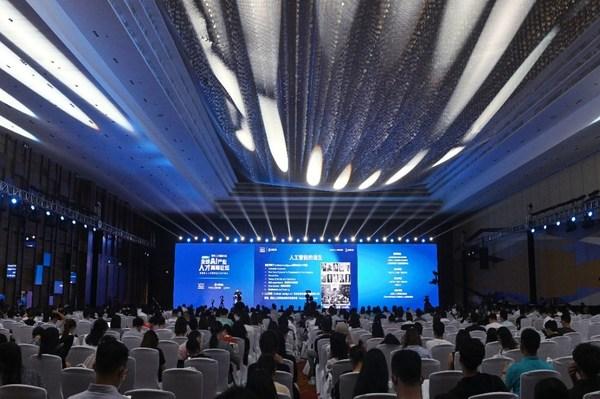 上海外服深度参与2021世界人工智能大会