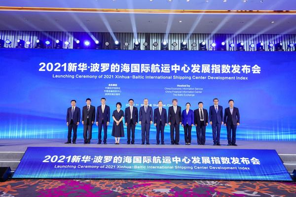 Xinhua Silk Road - 상하이, 2021년 국제 해운 중심지 3위 유지