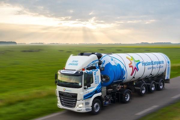 菲仕兰首批氢动力奶罐车投入使用
