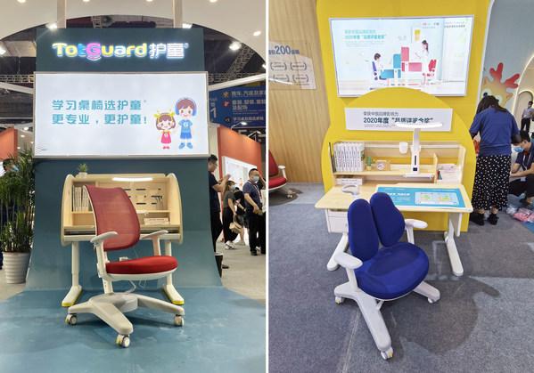 护童科技携学习桌椅新品登陆2021CBME孕婴童展,专业打造居家学习新环境