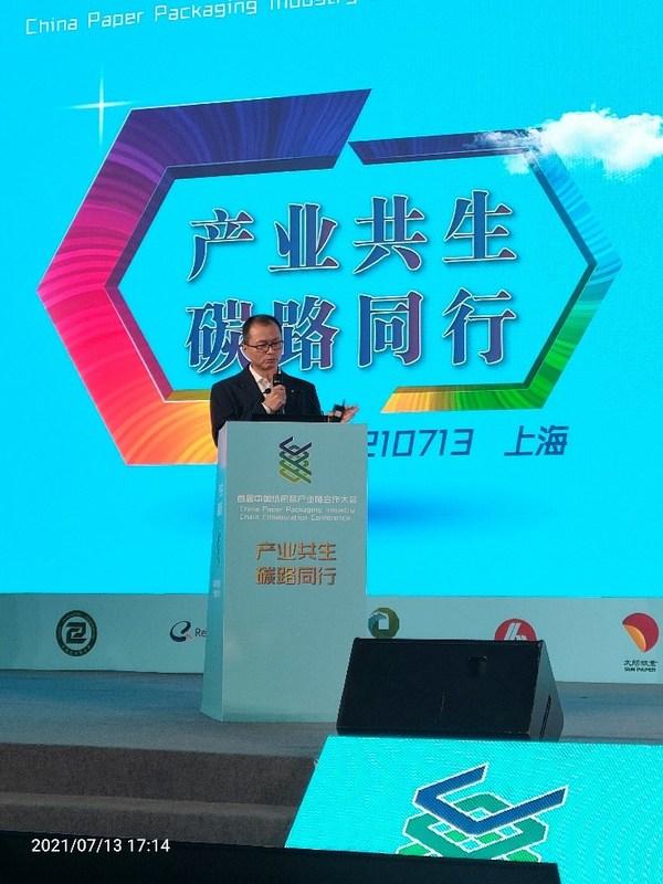 UPM首次正式亮相中国包装容器展,推进纸包装全产业链合作