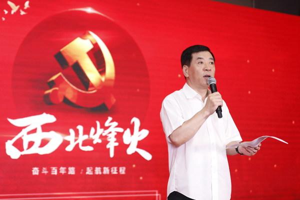 西部电影集团有限公司总经理,黄献松先生致词