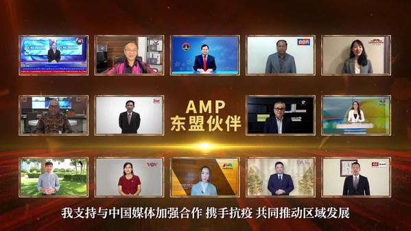 China Media Group とASEANメディアが地域開発促進のためのパートナーシップを樹立