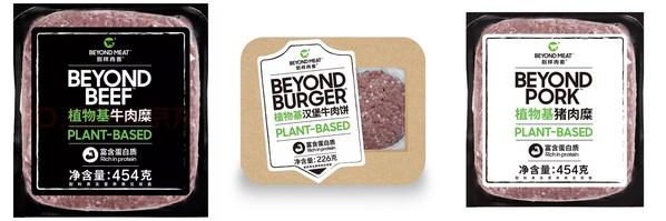 别样肉客(TM)全新旗舰店入驻京东商城 开启美味植物肉新体验