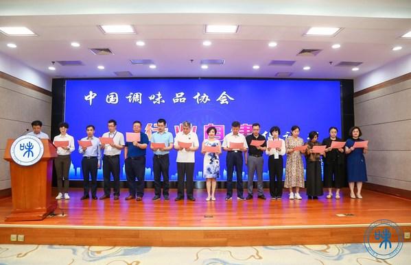 李锦记酱料集团中国区企业事务总监陈姝(左八)与行业代表共同领读倡议书