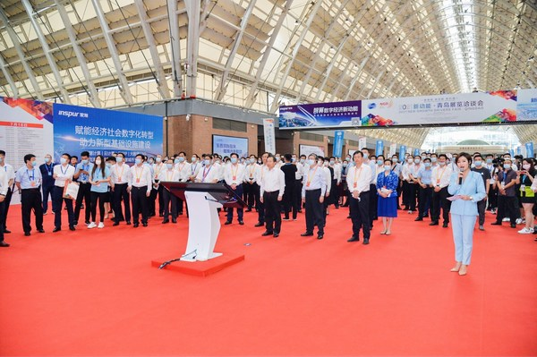 2021 New Growth Drivers Fair opens in Qingdao