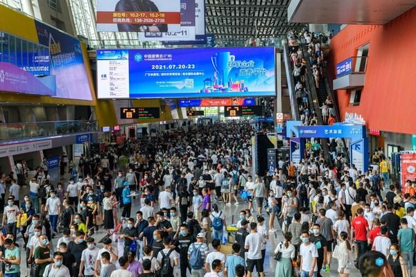 제23회 중국(광저우)국제건설장식박람회, 이달 20일 개막
