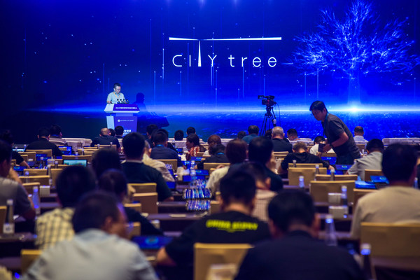 """朗新数字城市战略品牌""""CityTree""""发布"""