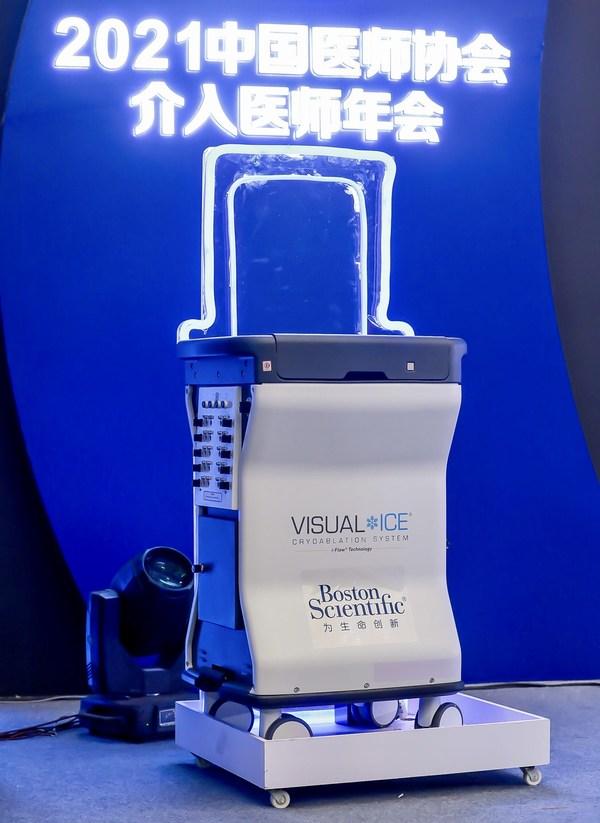波士顿科学Visual-ICE冷冻消融系统在华焕新上市