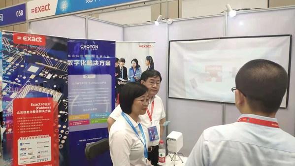 Exact应邀参展首届中国集成电路设计创新大会暨IC应用博览会并做主题演讲