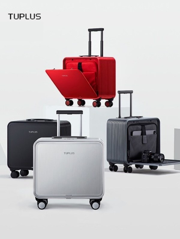 INEOS Styrolution's Terluran ECO GP-22 MR50 used in Tuplus's new range of travel luggage