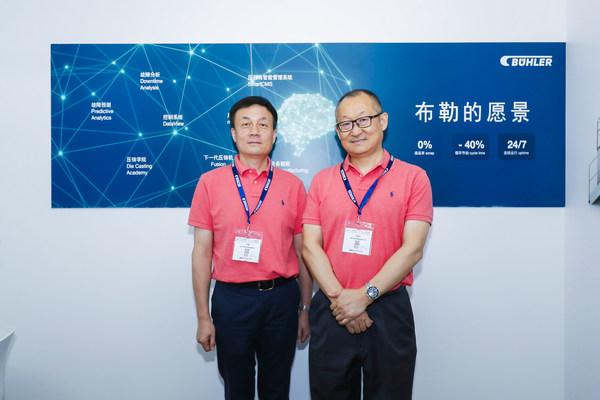 现场媒体采访,右:布勒集团亚太区总裁王维波先生,左:布勒压铸事业部亚太区总监卢敏先生