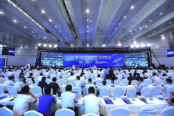 The 2nd China intelligent terminal Industry Developing Conference. (Shot by Wang Lei)