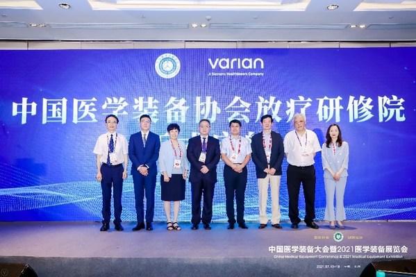 中国医学装备协会放疗研修院