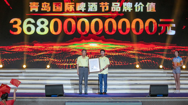 世界四大ビール祭りのアジア代表、青島国際ビール祭りはブランド価値が368億