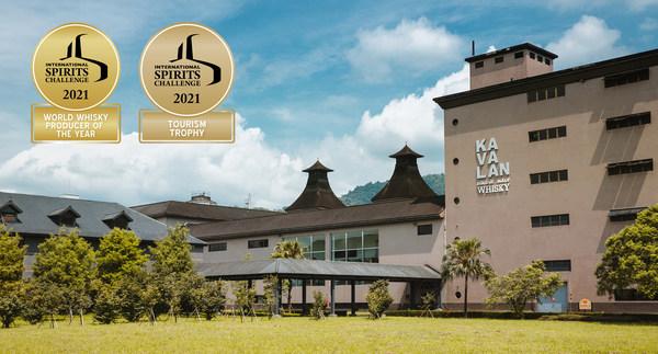 Kavalan menangi Piala Pengeluar Wiski Dunia Terbaik Tahunan 2021 dan Piala Anugerah Pelancongan di Cabaran Minuman Beralkohol Antarabangsa